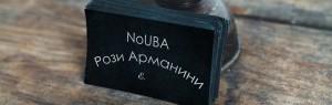 История NoUBA