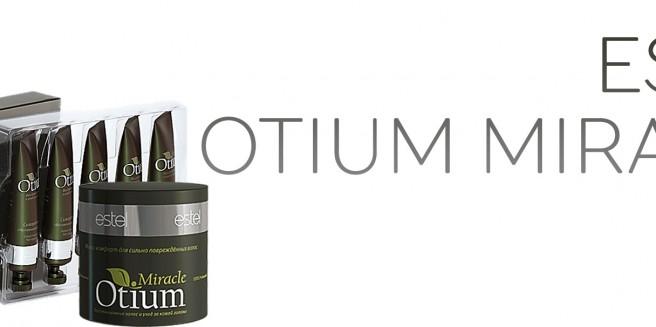 estel-otium-miracle
